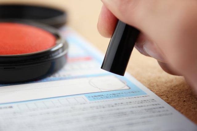 契約書に捺印する