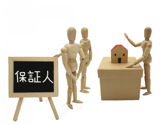 契約する人形と保証人の看板