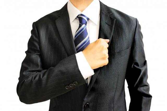 やる気のあるスーツの男性