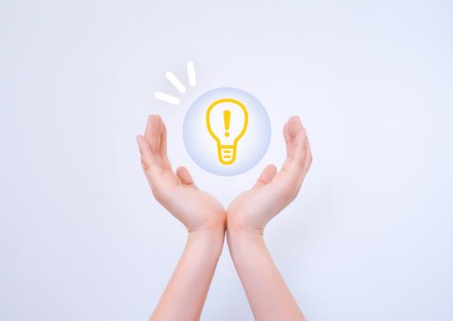 電気節約のコツのイメージ