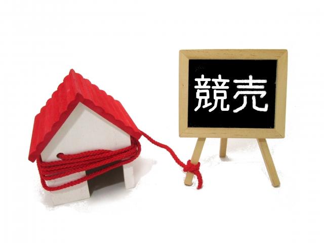 競売にかけられた家のイメージ