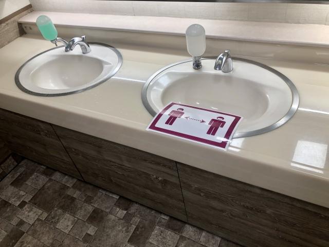 共用トイレ手洗い場のコロナ対策